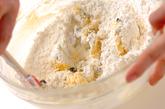 レーズンクッキーの作り方3