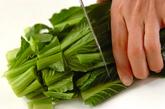 青菜のお浸しの下準備1