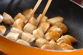 ホタテのオイスター炒めの作り方1