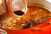 ビーフカレーの作り方12