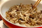 これだけで味が決まる!たっぷりキノコの常備菜の作り方3