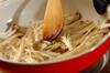 これだけで味が決まる!たっぷりキノコの常備菜の作り方の手順2