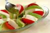 豆腐とアボカドのカプレーゼ風サラダの作り方の手順2