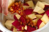 サツマイモのおこわ風炊き込みご飯の作り方3