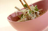ゆでゴボウのマヨサラダの作り方6