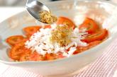 トマトとジャコの冷やし中華の作り方3
