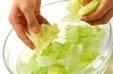温泉卵のせサラダの下準備1
