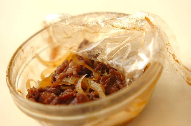 肉ジャガガレットの作り方の手順5