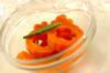 肉ジャガガレットの作り方の手順4