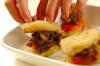 肉ジャガガレットの作り方の手順6