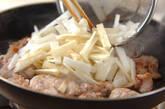 ウドと豚肉のユズコショウ炒めの作り方2