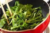 青菜とちくわのゴマ炒めの作り方1