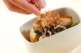 青菜とちくわのゴマ炒めの作り方3