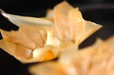パートフィロのチーズタルトの作り方4