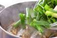 アジの煮付けの作り方6