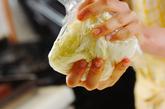 ユズコショウ風味の白菜トロトロサラダの作り方1