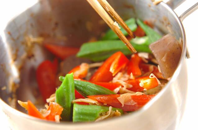 オクラのサラダの作り方の手順5