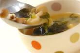 シメジのみそ汁の作り方2
