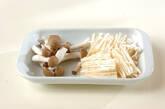 海鮮クリーム丼の作り方1