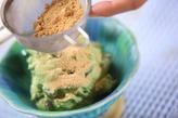 甘納豆入りアイスの作り方2