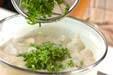 塩鮭の粕汁の作り方の手順9