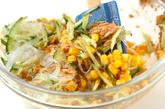 春雨のピリ辛ゴマ酢サラダの作り方1