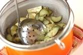 ナスのゴマ和えバジル風味の作り方1