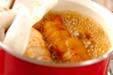 鶏肉のロール煮の作り方8