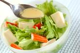 みそドレッシングサラダの作り方1