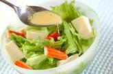 みそドレッシングサラダの作り方5