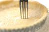 黒豆のタルトの作り方の手順5