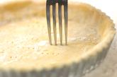 黒豆のタルトの作り方5