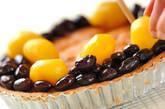黒豆のタルトの作り方10