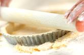 黒豆のタルトの作り方4