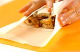 ささ身と野菜の春巻きの作り方3