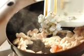 ささ身と野菜の春巻きの作り方1