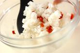 豆腐と卵のスープごはんの作り方1