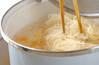 素麺汁の作り方の手順8