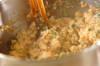 玄米みそのレタス包みの作り方の手順3