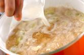 豆腐のトロミおろし汁の作り方2