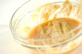 セロリのみそ漬けの作り方2