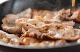 ポークソテーのニラダレの作り方2
