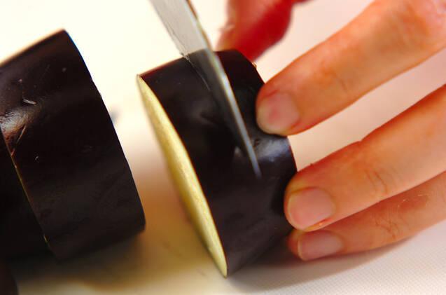 ナスのはさみ揚げの作り方の手順1