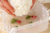 穴子の棒寿司の作り方4