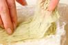 穴子の棒寿司の作り方の手順5