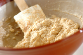 ソラ豆の豆腐クリーム和えの作り方2