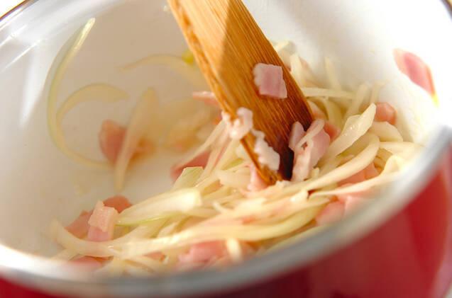 豆乳みそスープの作り方の手順3