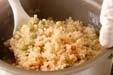 豆タコ玄米ご飯の作り方3