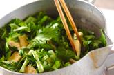 畑菜の煮物の作り方1