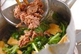 畑菜の煮物の作り方2